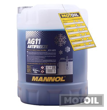 MANNOL Kühlerfrostschutz Longterm Antifreeze AG11 -40°C – Bild 21