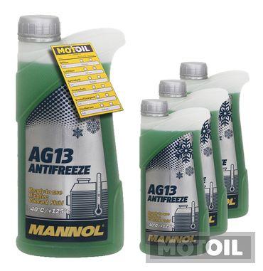 MANNOL Kühlerfrostschutz Hightec Antifreeze AG13 -40°C – Bild 3