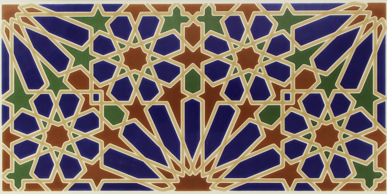 Orientalische Wandfliese Areej Base 14x28 cm – Bild 1