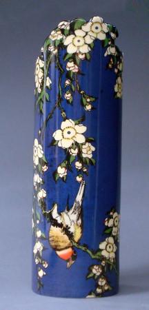 "MUSEUMSVASE - ""Katsushika Hokusai - Blüten und Dompfaff"" - Designer Vase - NEU !"