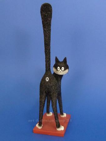 LE TROISIEME ŒIL XL Skulptur Albert Dubout