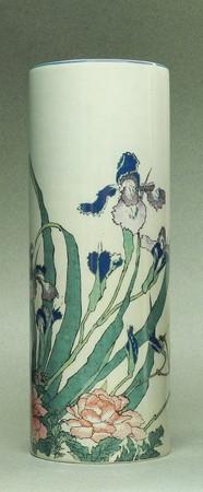 "MUSEUMSVASE - ""Hokusai - Irises, Peonies & Sparrows"" - Designer Vase - NEU !!"