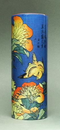 """MUSEUMSVASE - """"Katsushika Hokusai - Canary and Peony"""" - Designer Vase - NEU !!"""