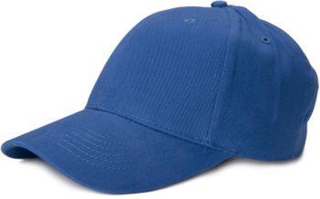 styleBREAKER klassisches 6 Panel Cap mit gebürsteter Oberfläche, Baseball Cap, verstellbar, Unisex 04023018 – Bild 6