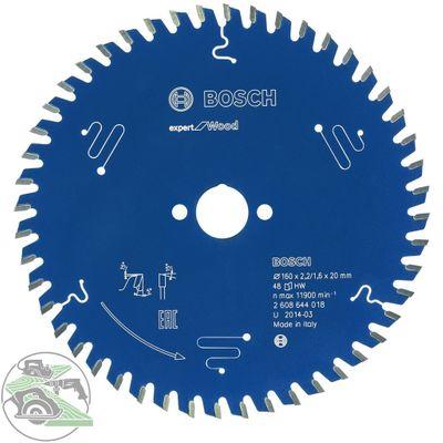 Bosch HM Sägeblatt Expert for Wood 160x2,2x20mm Z48 2608644018 für Tauchsäge