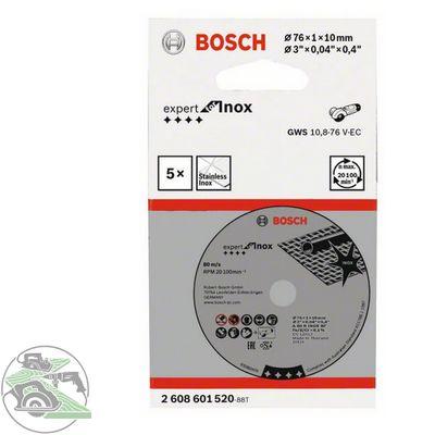 Bosch Trennscheibe Expert for Inox 76 x 1 x 10 mm  5 Stück GWS12V-76 2608601520