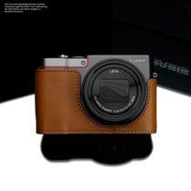 GARIZ Leder Kameratasche Fototasche für Panasonic Lumix DMC-TZ101 XS-CHZS110LB Bild 2