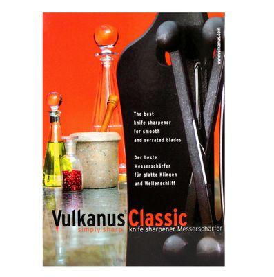 Vulkanus Messerschärfer Classic Edelstahl ABS Wellenschliff Glattschneide ( MS2002BL 34100123 ) – Bild 5
