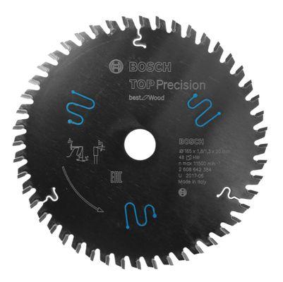 Bosch GKS 18 V-57 G Akku Kreissäge 18 V 165 mm Professional Solo in L-Boxx  ( 06016A2101 ) + 2x Kreissägeblatt – Bild 4