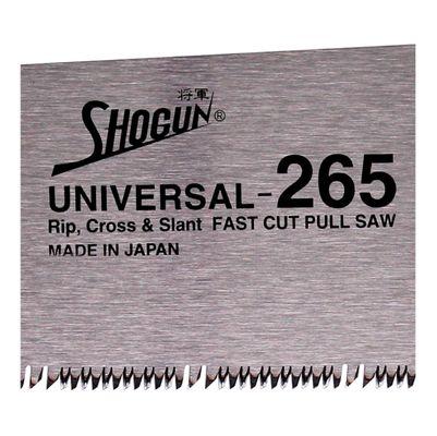 Shogun faltbare Japan Universal Holz Zugsäge mit Knickgelenk austauschbare Klinge 265mm + Shogun Japan Holzsägeblatt Universal Impuls gehärtet - Made in Japan – Bild 5