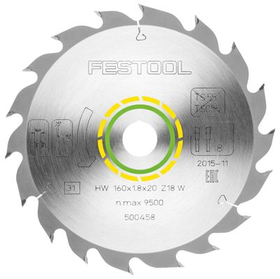Festool HKC 55 Li EB Basic Akku Handkreissäge 18V ( 201358 ) 160 mm Brushless Solo im Systainer - ohne Akku, ohne Ladegerät – Bild 5