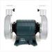 Bosch GBG 60-20 Professional Doppelschleifmaschine 600 W 200 mm ( 060127A400 ) – Bild 5