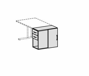 Anstell-Schrank mit Schubkästen, Drehtür mit Türdämpfer links oder rechts verwendbar, mit Stellfüßen, nicht abschließbar, 420x820x720, Weiß/Weiß – Bild 2