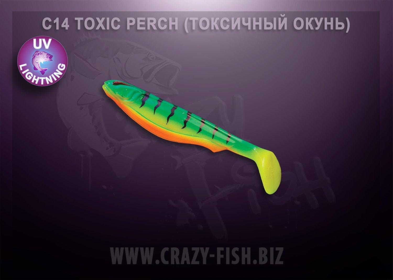 Crazy Fish Slim Shaddy 16,0 cm, 2 Stück – Bild 3