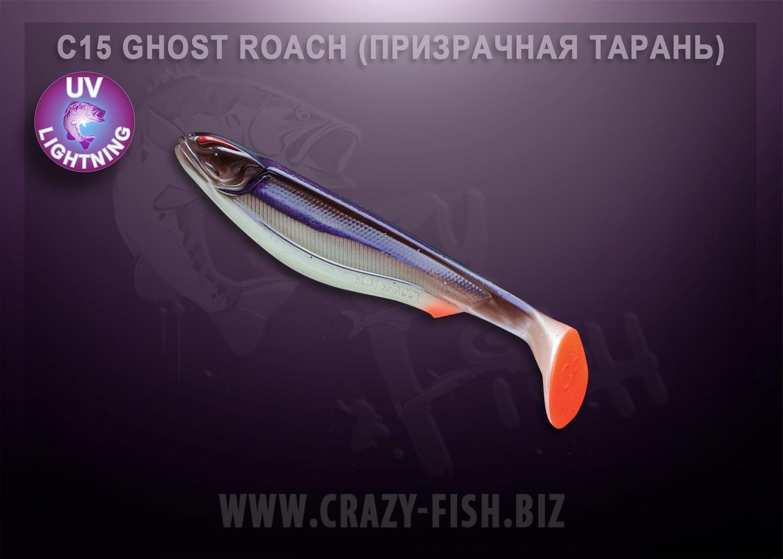 Crazy Fish Slim Shaddy 20,0 cm, 1 Stück – Bild 4