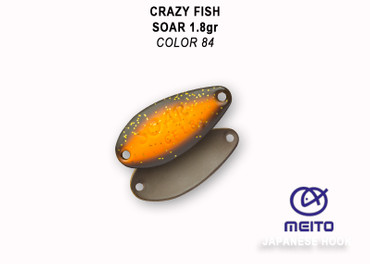 Crazy Fish Soar 0,9 gr – Bild 1