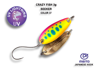 Crazy Fish Seeker 2,5 gr – Bild 12