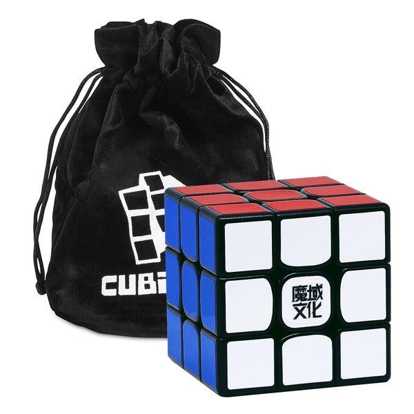 3x3 Speed Cube Weilong GTS2 M - Schwarz