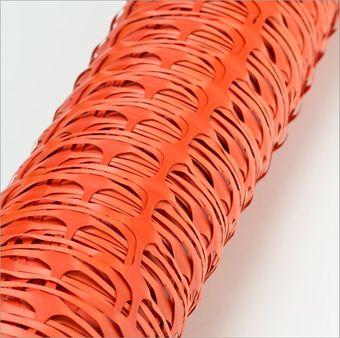 Schutznetz Bauzaun Absicherungszaun Orange 30 x 1 Meter – Bild $_i
