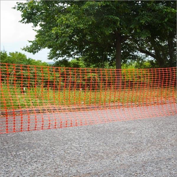 Dema Schutznetz Bauzaun Absicherungszaun Orange 50m x 1m 31248