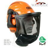 KWF FPA Oregon Forsthelm / Forst Schutzhelm WAIPOUA 53-62 cm