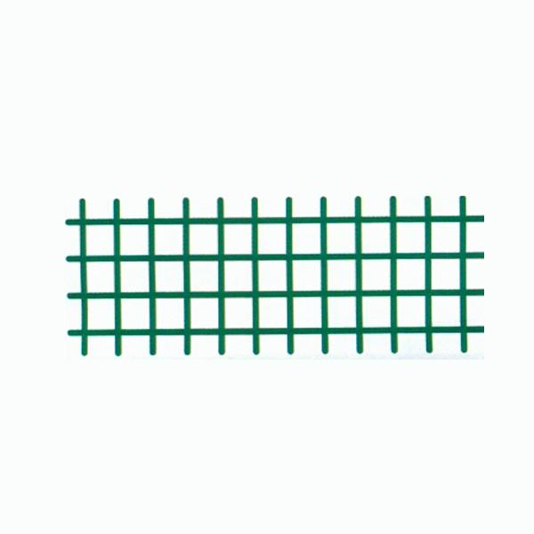 Juwel Hochbeet Mäusegitter / Nagetiergitter 130x500 cm f Hochbeet 20183