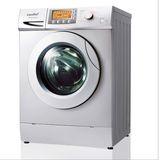 Waschvollautomat / Waschmaschine 6 kg - 1400 U/Min.