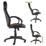 Bürostuhl / Schreibtischstuhl Clermont schwarz - orange