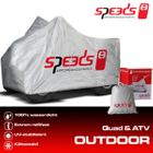 Speeds Quad ATV Allwetter Faltgarage Abdeckplane