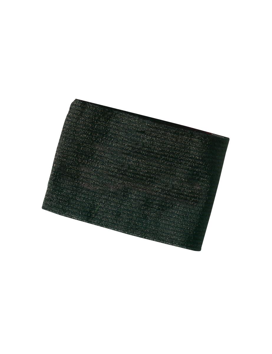 erima funeral bandage