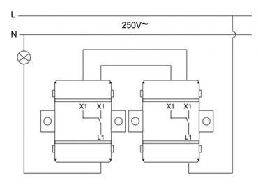 Einsatz Wechselschalter 250 Volt 10 Ampere Unterputz weiß -#7726 – Bild 2