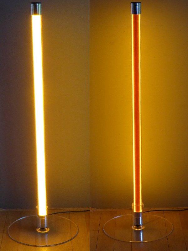 20 63 Led Leuchtstab Gelb9614 Cm W Blendschutz Ip 10 2eWEDHIbY9