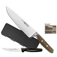 Dreizack Epicure Kochmesser 3982-20cm + Blade Guard + SCHARFsinnig Pizza-Steakmesser