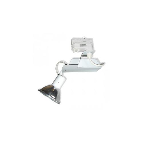 CLE Stromschienenleuchte Smartlight CDM-Tm 20/35W weiss