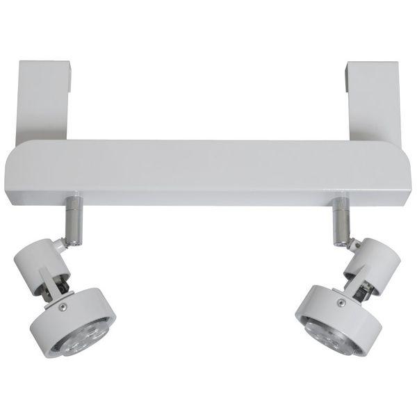 LED Balkenleuchte System Porta 3 2x 7W silbergrau