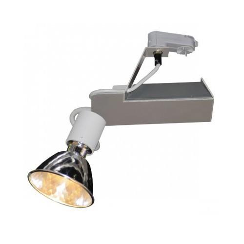 CLE Stromschienenleuchte Smartlight GEBRAUCHT CDM-T 70W silbergrau