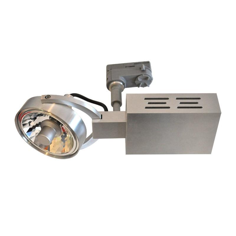 CLE Stromschienenleuchte CDM-R 111 20/35/70W aluminium