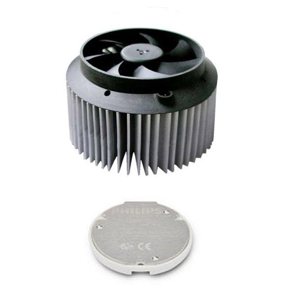 Aktivkühler mit Lüfter für Philips FORTIMO LED SLM 3000lm Kühlleistung <40W