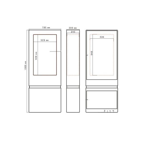 PlentiMedia 42 Zoll LCD POS Transparent Showbox Touchscreen Digital Signage Video Vitrine Bild 5