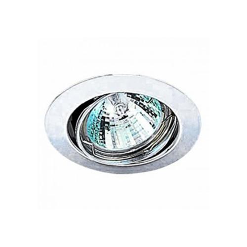 CLE Halogen / LED  Downlight Einbauleuchte 3830 50W weiss Hochvolt