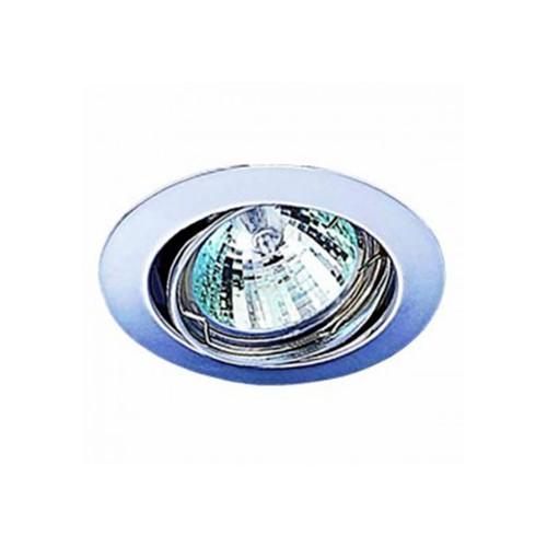 CLE Halogen / LED  Downlight Einbauleuchte 3830 50W nickel Hochvolt