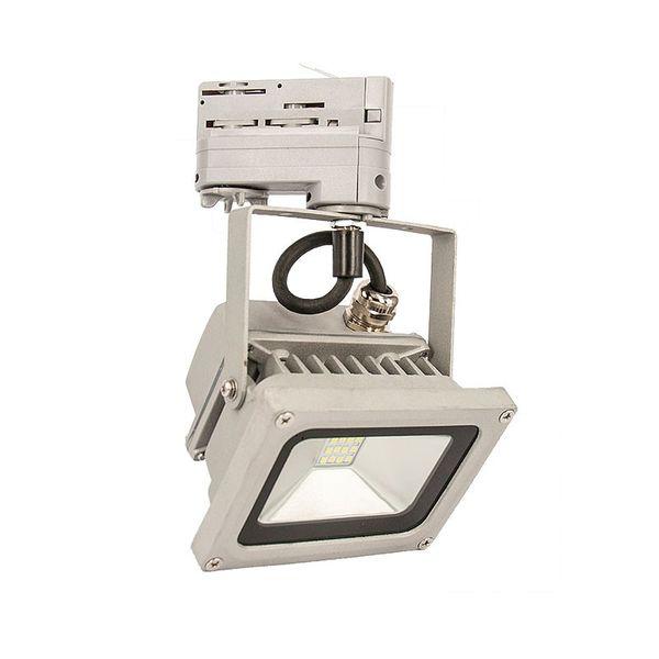 LED Mini Scheinwerfer LED Stromschienstrahler 14W grau inkl. 3 Ph. Adapter
