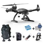 Yuneec Q500 Typhoon G + Yuneec Sport Rucksack TRAVEL EDITION  ST10 Steuerung Gimbal GB203 Steadygrip G Video Downlink