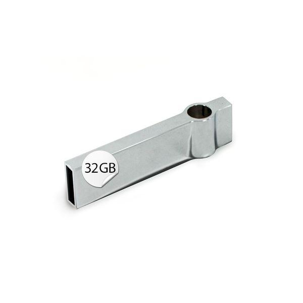 GADGET 32GB USB Stick Anhänger Kette Silber