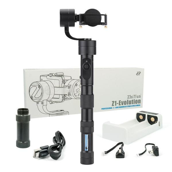 DS24 Z1 Handheld GoPro 3 und 4 Hand Gimbal  – Bild 1
