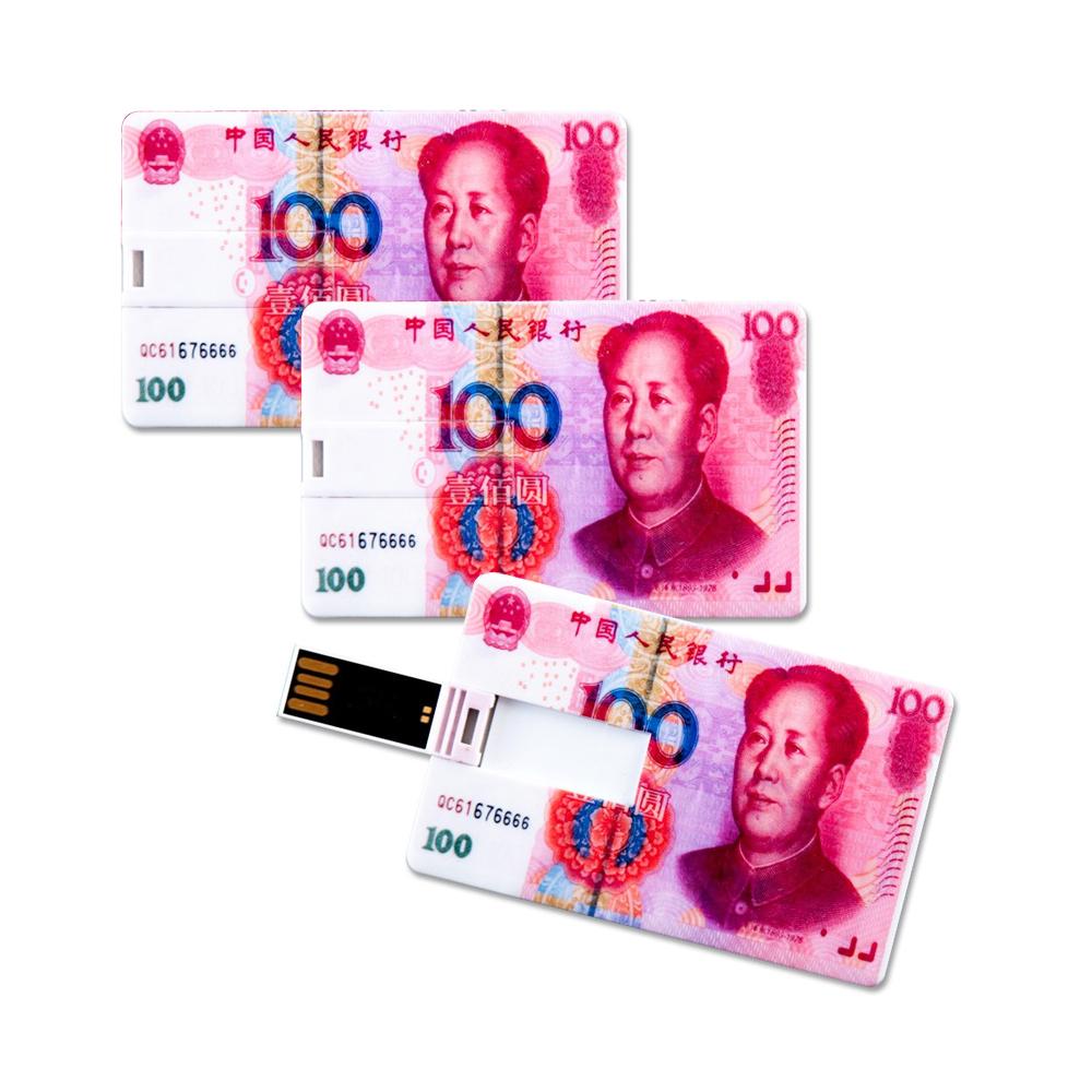3x Speicherkarte 8GB Scheckkartenform 100 Yuan Banknote USB Datenspeicher Gadget