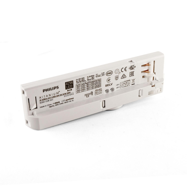 Philips LED 3 Phasen In Track Adapter Xitanium 900-1050mA 30-40V 42W 230V weiß Trafo Netzteil Netzgerät Konstantstromtrafo