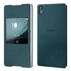 Sony Style Window Cover - Variante – Bild 2
