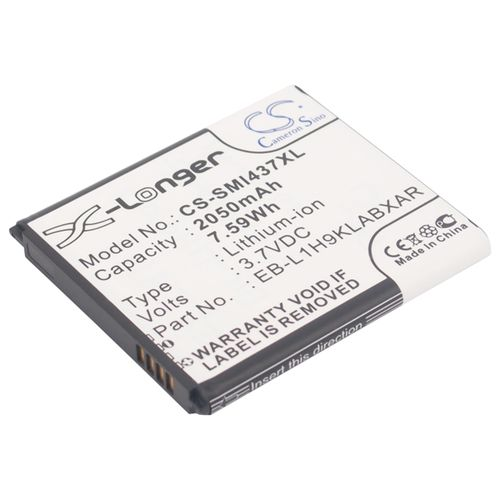 cellePhone Battery Li-Ion for Samsung Galaxy Express (GT-I8730 / GT-I8730T) (replaced EB-L1H9KLA)