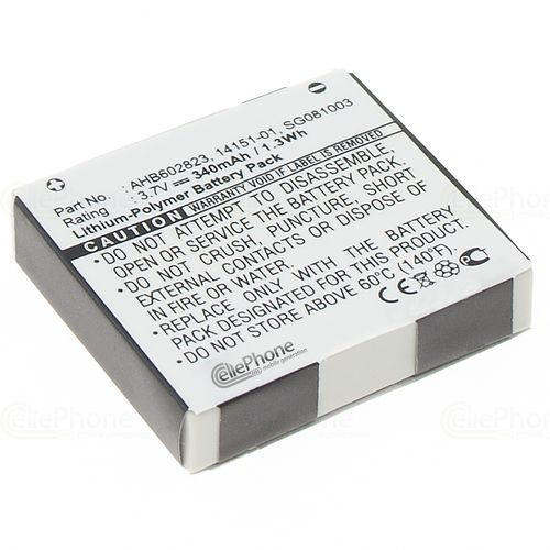 cellePhone Battery Li-Polymer for GN Netcom Jabra 9120 9125 (replaced AHB602823)